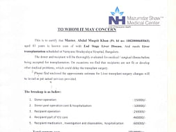 Help needed for the Liver Transplant of 3 year baby