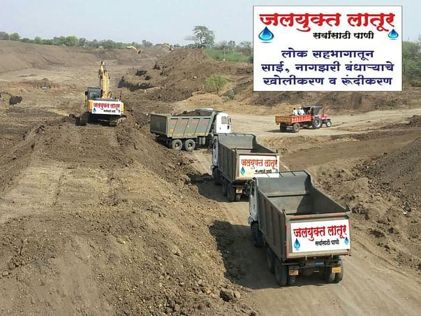 Contribute for Jalyukt Latur - A Citizens initiative