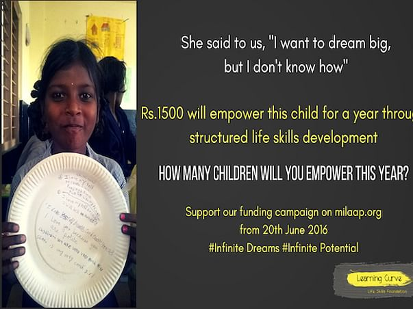 Empower a child. Enable a Dream.