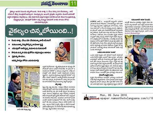 Help Venkata Sai Get Higher Education & A Disable Dad Finance crisis