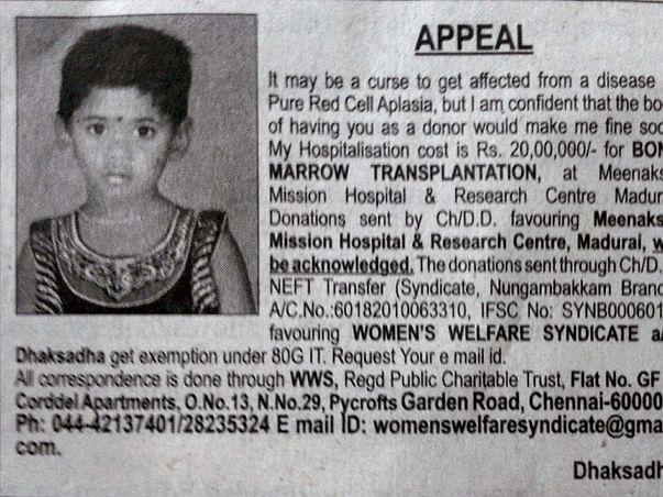 Save Dakshadha-Pure Red cells Aplasia patient