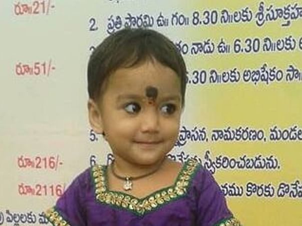 Help 2-Year-old girl suffering from Brain Failure