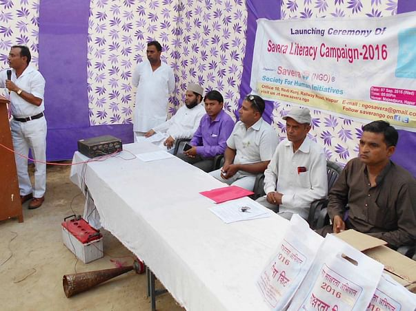 Literate India To Transform Lives