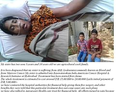 Help 32 years old Nagamani need Bone marrow tranplant please save her