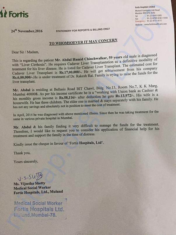 Fortis hospital social worker letter