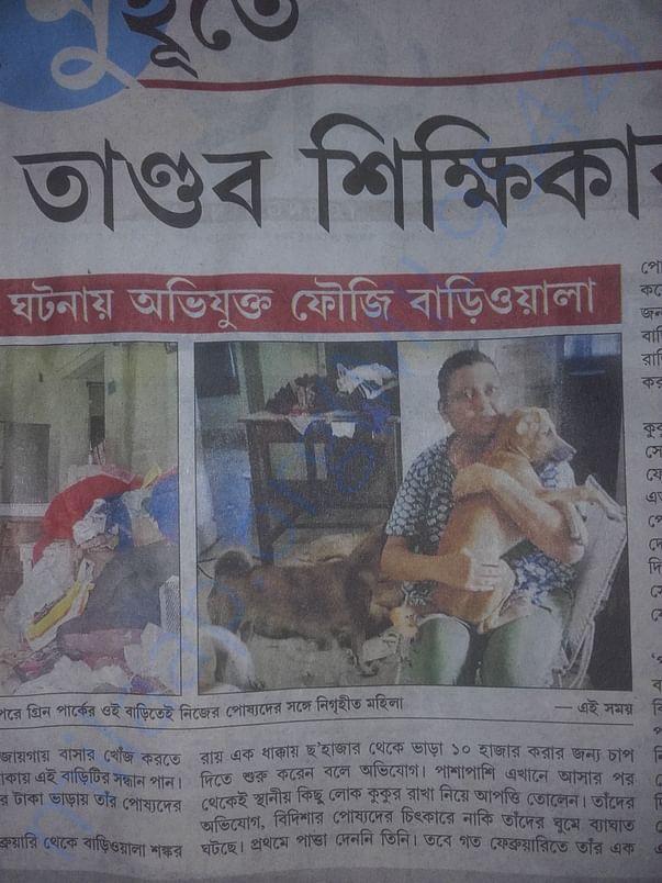 News Report 'Teacher assaulted'
