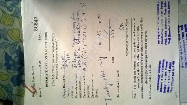 Document Authentication