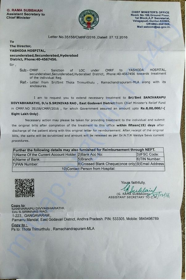 CM Fund Sanctioned Letter