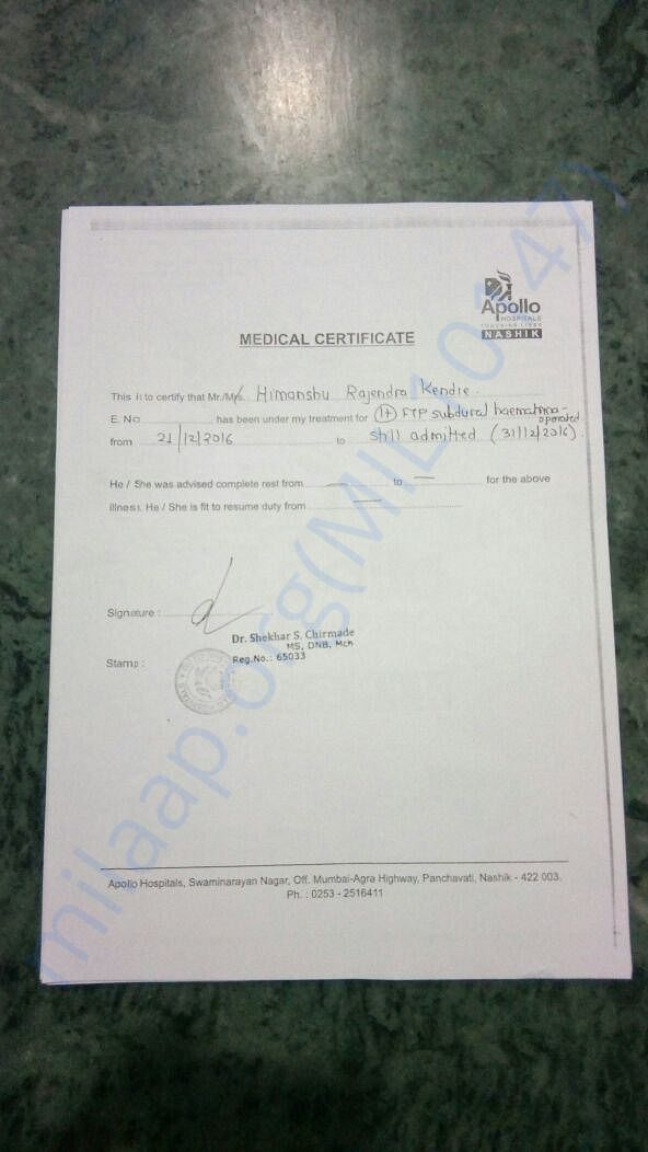 Apollo-hospital-medical-certificate