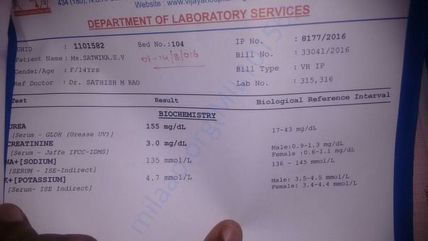 Lab Report-1 @ Vijaya Hospital