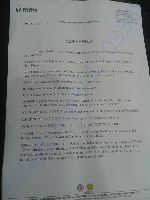 Case Summary 1