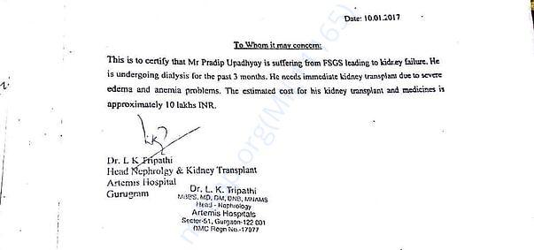 Estimated medical and kindney transplantation charges