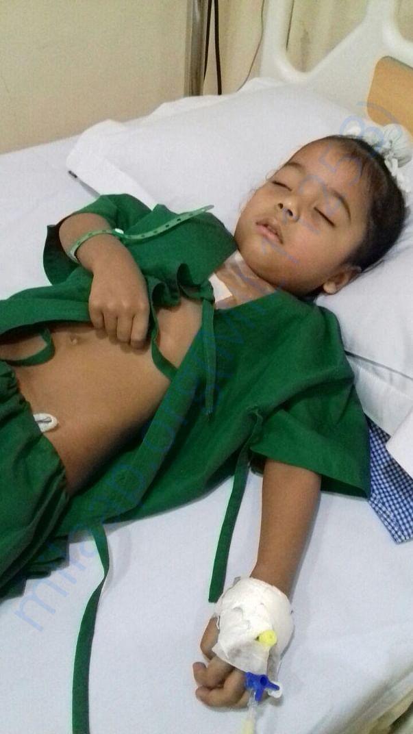 Rishit (patient)