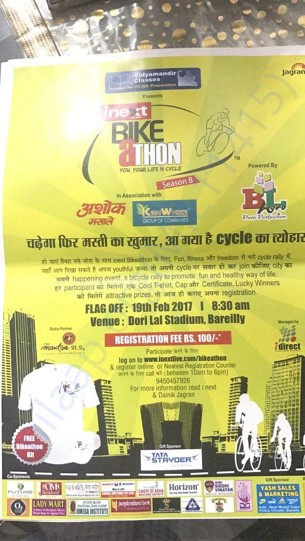 Advertisement for the event BIKEATHON BAREILLY 19 th Feb