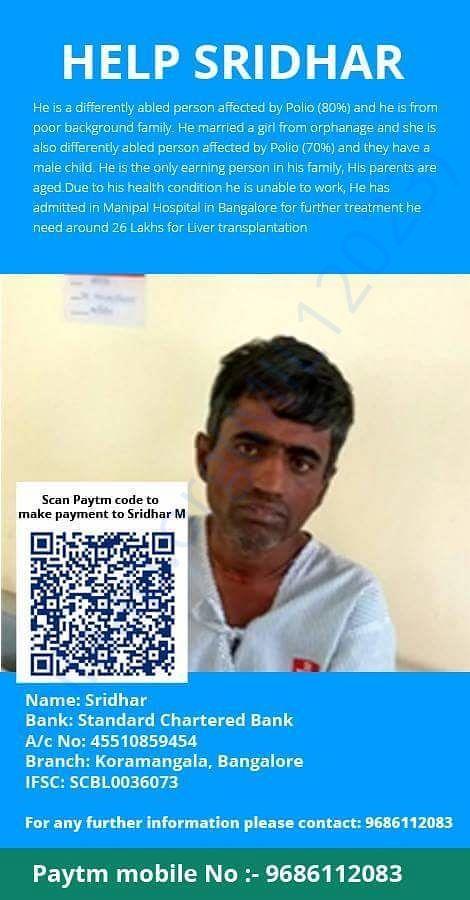 Sridhar help