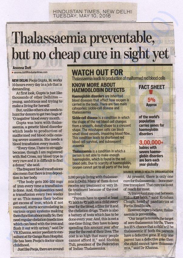 News Paper Clip 2