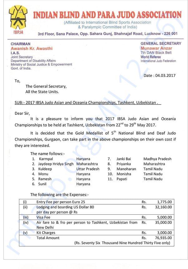 Janki's Certificate to Participate in Championship