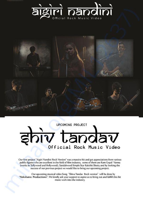 AiGiRi Nandini Rock Version