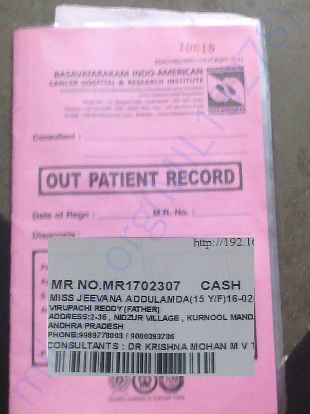 Out Patient details