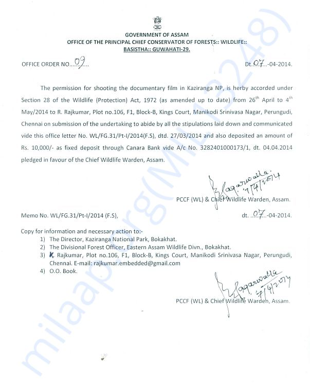 Permission letter given by PCCF office to shoot in Kaziranga Forest