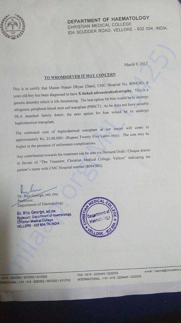 CMC hospital Letter