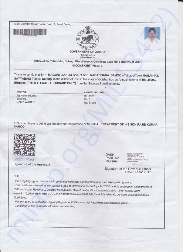 income certificate of rajib's father