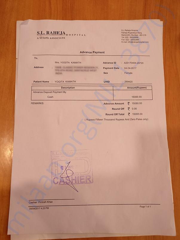 S.L. Raheja Advance Payment bill