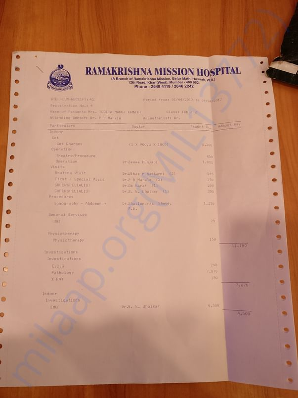 Her initially admitted hospital Ramakrishna Mission test bill summart