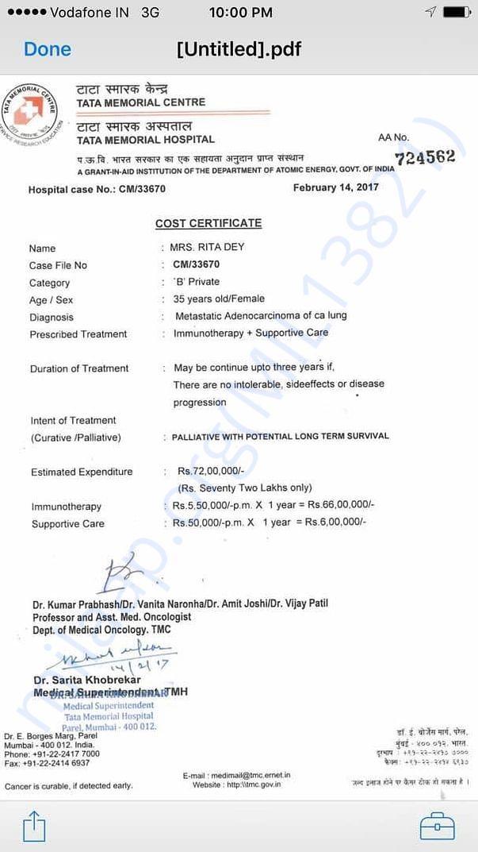 Treatment Estimate Letter