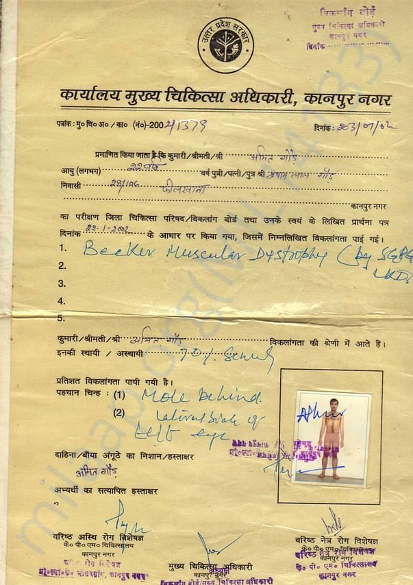 Medical Certificate of Manya Father