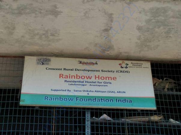 Rainbow Home Anathapur- A.P