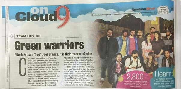 Ahmedabad mirror Rticle