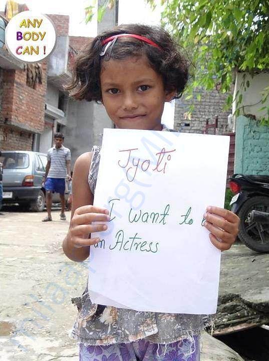Jyoti want to be an actress