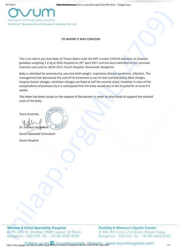 Certificate From Ovum Hospital