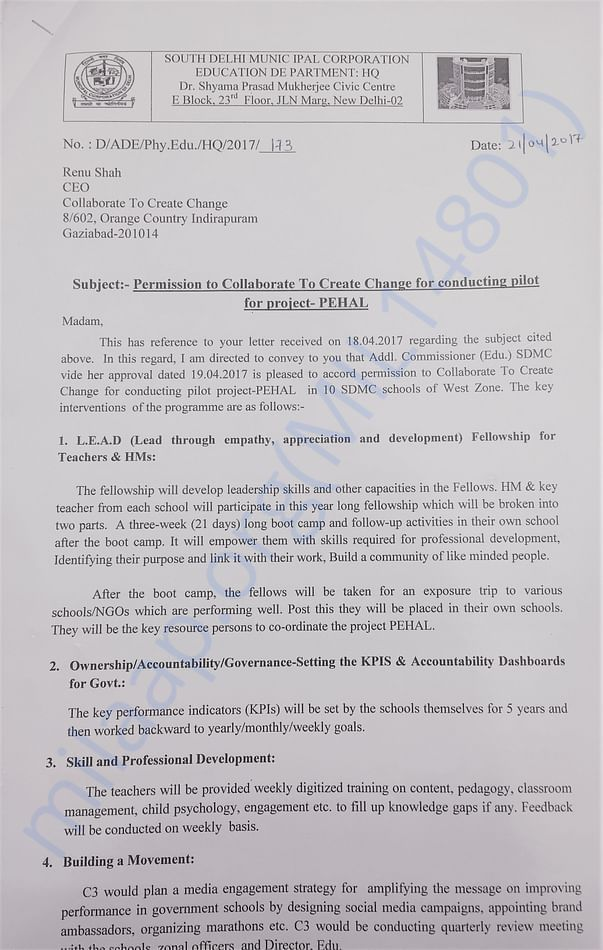 Permission from South Delhi Municipal Corporation (SDMC)