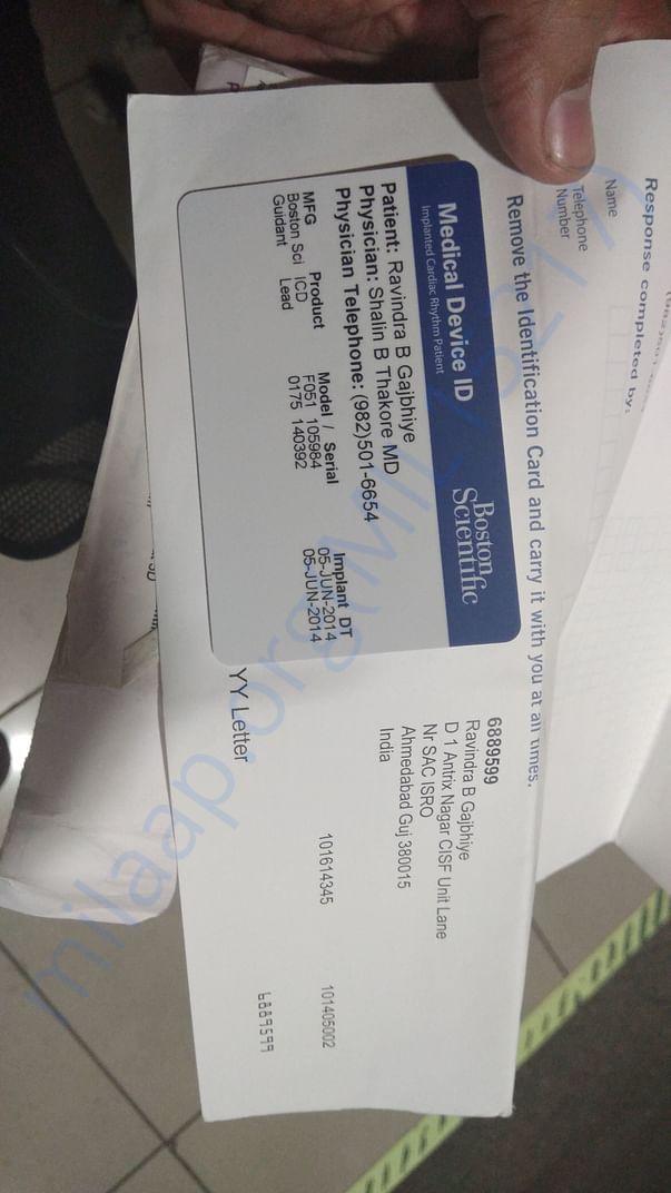 ICD implantation card