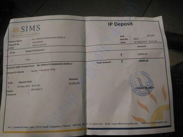 Simahapuri Hospital Bill