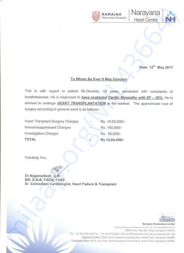 Estimation letter