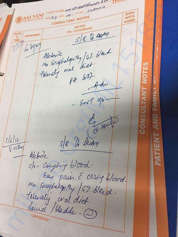 Case Sheet - 1