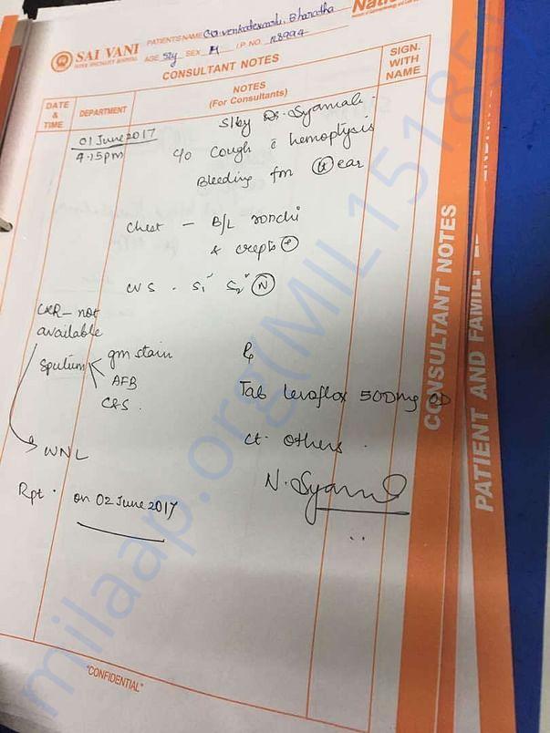 Case sheet - 4
