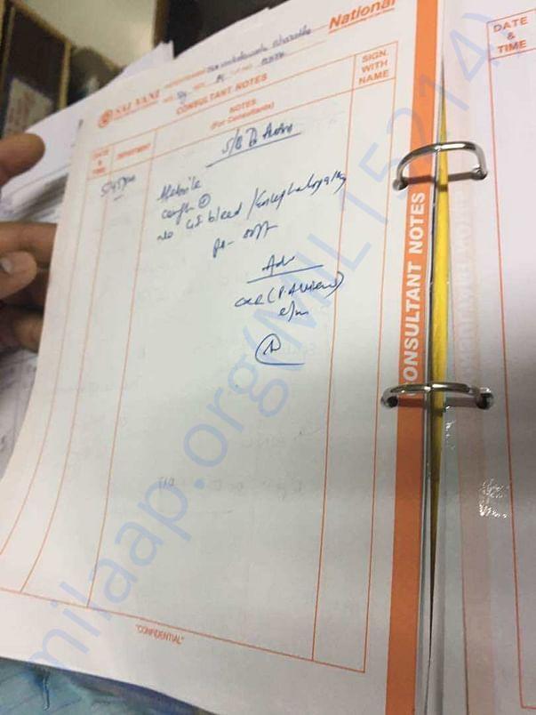 Case sheet - 5
