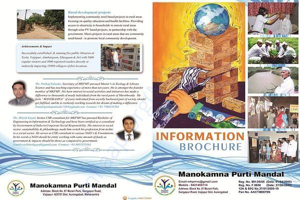 Informative Document of Manokamnapurti Mandal page1