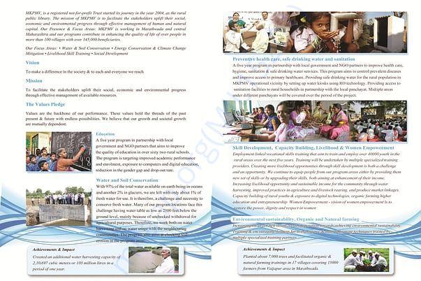 Informative Document of Manokamnapurti Mandal page2