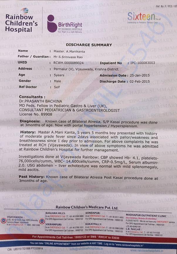 diagnosis certificate