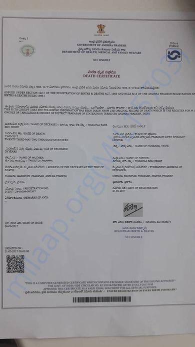 Ramakoti Death certificate