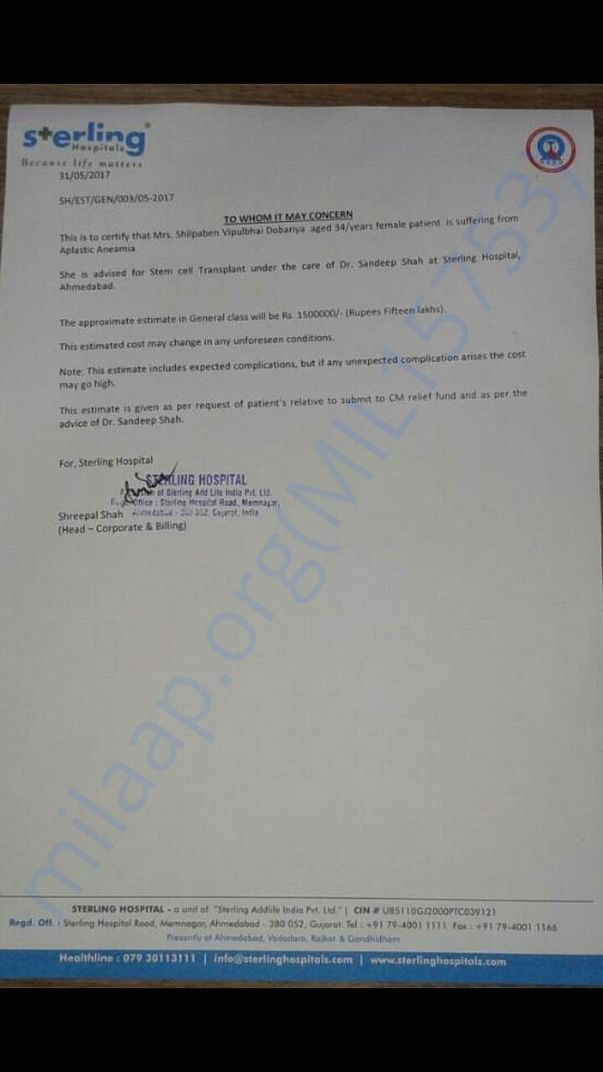 Medical letter of treatment