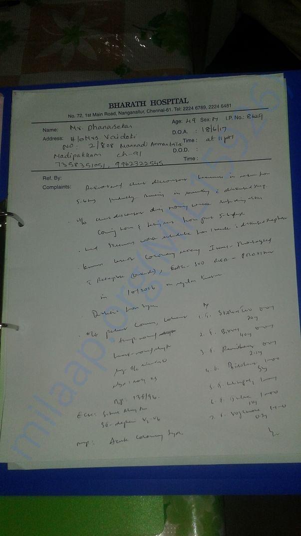 Case sheet