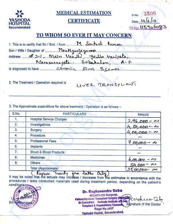 Estimation Letter for Liver Transplantation