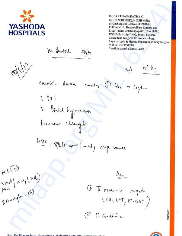 DOCTOR  Copy -3
