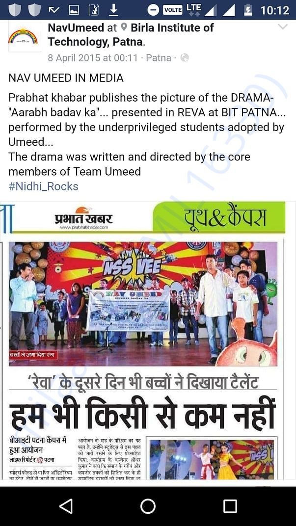 Nav-umeed in media